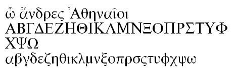 Aisa Unicode