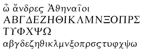 Aristarcoj