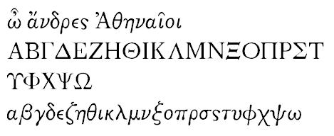 BosporosU