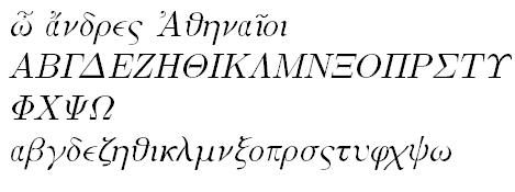 CMU Classical Serif