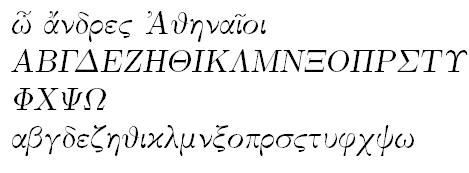 CMU Serif Extra