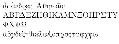 CMU Serif Upright Italic