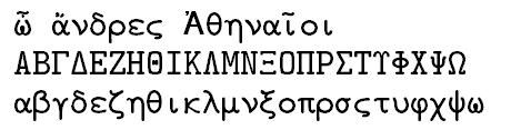 CMU Typewriter Text