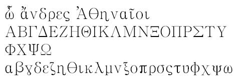 Chrysanthi Unicode