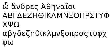 DejaVu Sans