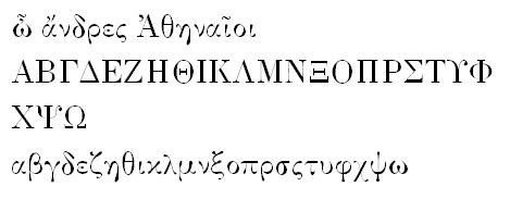 Dioxipe