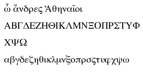 Free Idg Serif