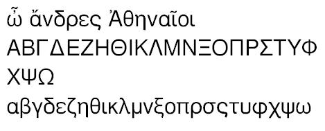 Free Sans