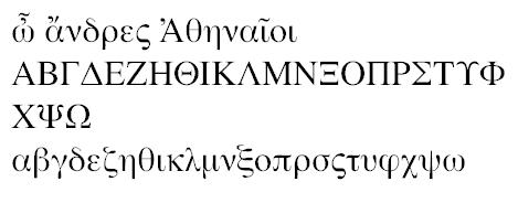 Free Serif