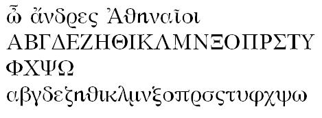 GFS Artemisia