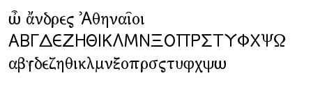 GFS Philostratos