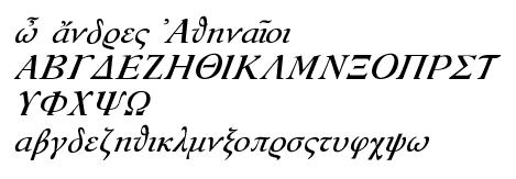 GFS Pyrsos