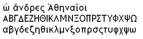 Galilee Unicode Gk