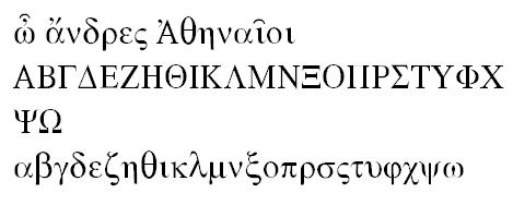 KadmosU