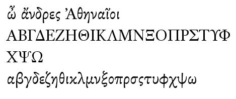 SBL Greek