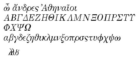SKAphrodite