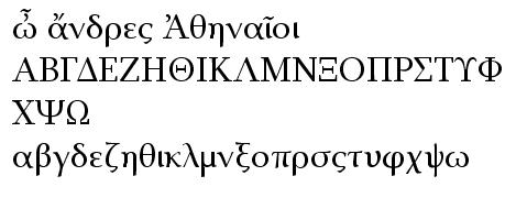 SKApollonia