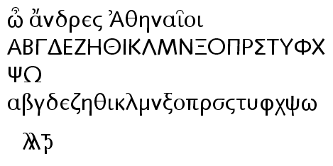SKHercules
