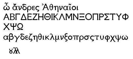 SKMacedoniaOldStyle
