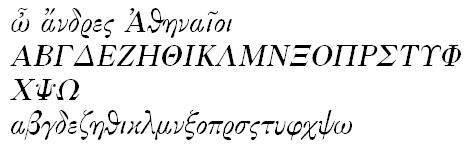 Vusillus Old Face (Italic)