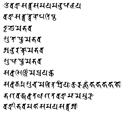 梵字百字真言1