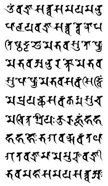 梵字百字真言2