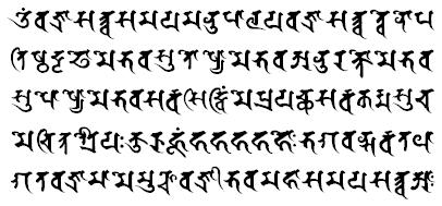 梵字百字真言3