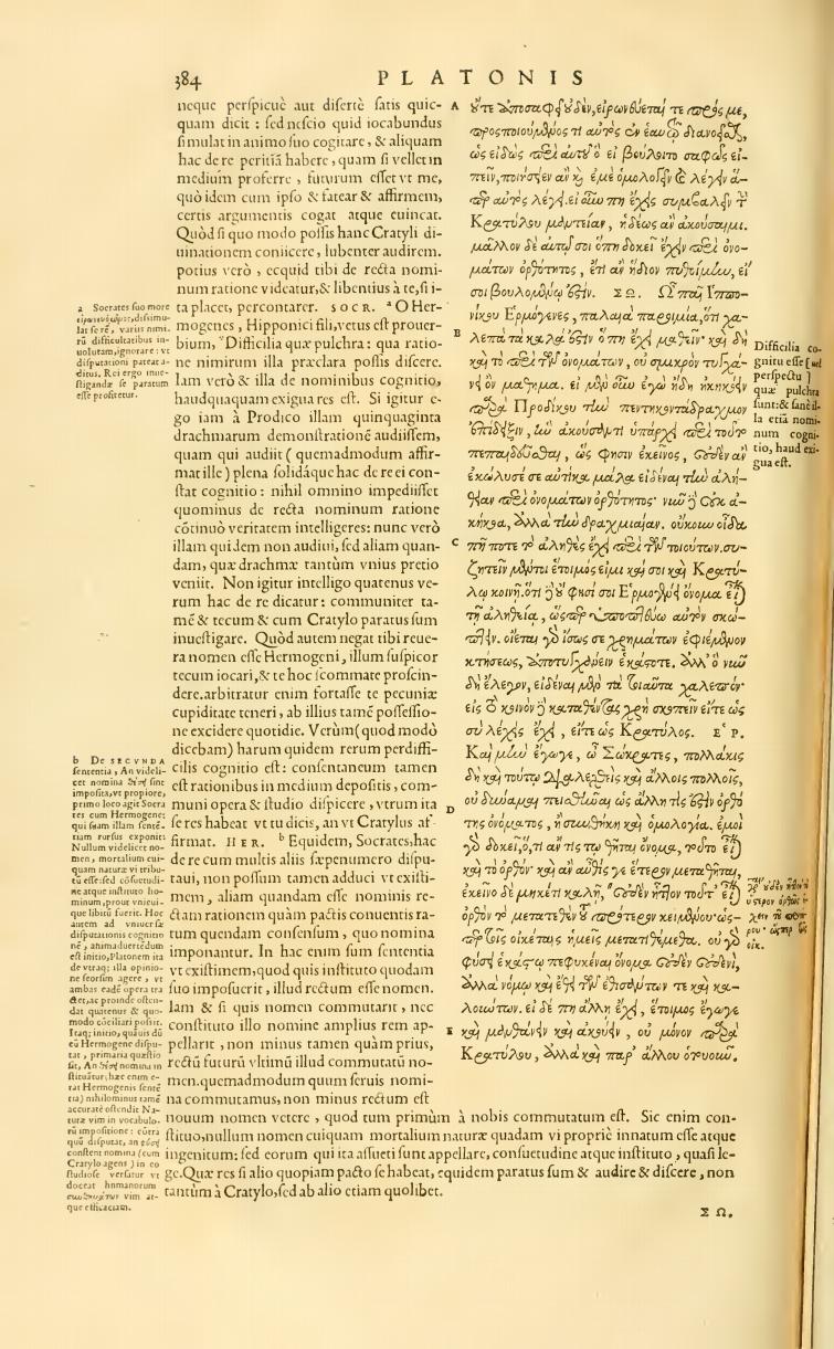このページだとラテン語の翻訳のほうがながくなっててギリシャ語の原文の下... ステファヌス版プラ